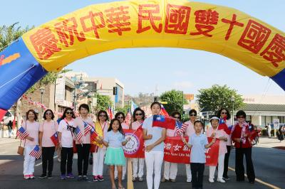 參加中華民國雙十國慶大遊行
