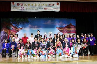 推廣兒童粵劇曲藝文化