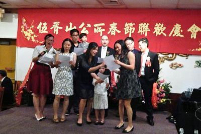 Eng Family Benevolent Association