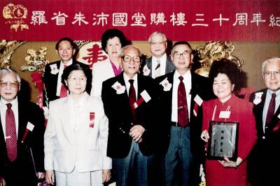 Gee Poy Kuo Association