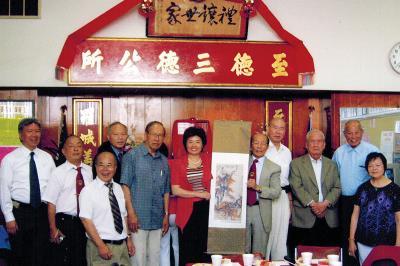 中華民國前副總統吳敦義宗長伉儷拜會公所