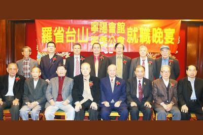 羅省台山寧陽會館和寧僑公會2012年春宴_1