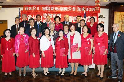 台山寧僑公會