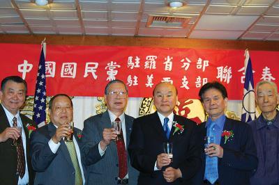 中國國民黨駐羅省分部