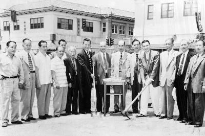 民國四十七年七月六日,羅省李敦宗公所舉行動土典禮