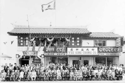 民國四十八年六月二十八日,羅省李敦宗公所暨敦宗別墅新樓落 成舉行喬遷開幕典禮