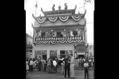 1949年,本公所建樓時的舊照 (Copyright Owner UC Regents)