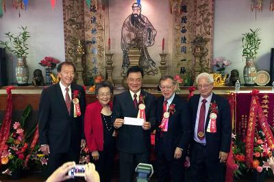 Soo Yen Fraternal Association