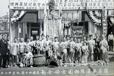 1931年,廣漢瑞獅團的合影
