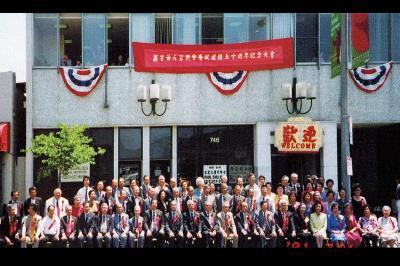 2001年,慶祝建樓五十週年