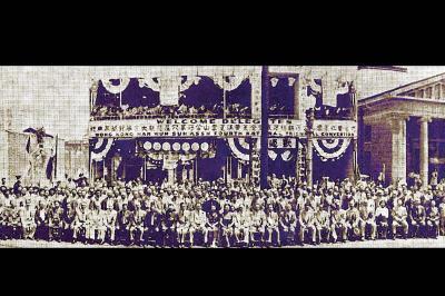 1951年,新樓落成,同時舉行全美黃族第四屆懇親代表大會