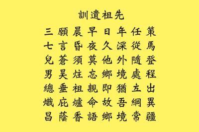 羅省黃氏宗親會春節聯歡宴會