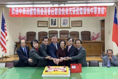 中華民國僑務委員會副委員長呂元榮拜會羅省中華會館